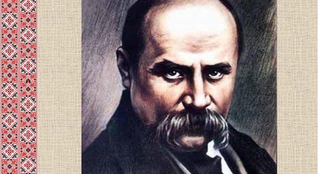 SHevchenko-Taras