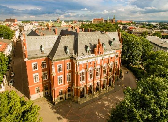 ягеллонский-университет1